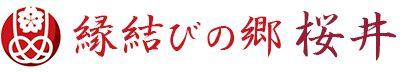 時空の交差点。日本発祥の地 桜井のポータルサイト