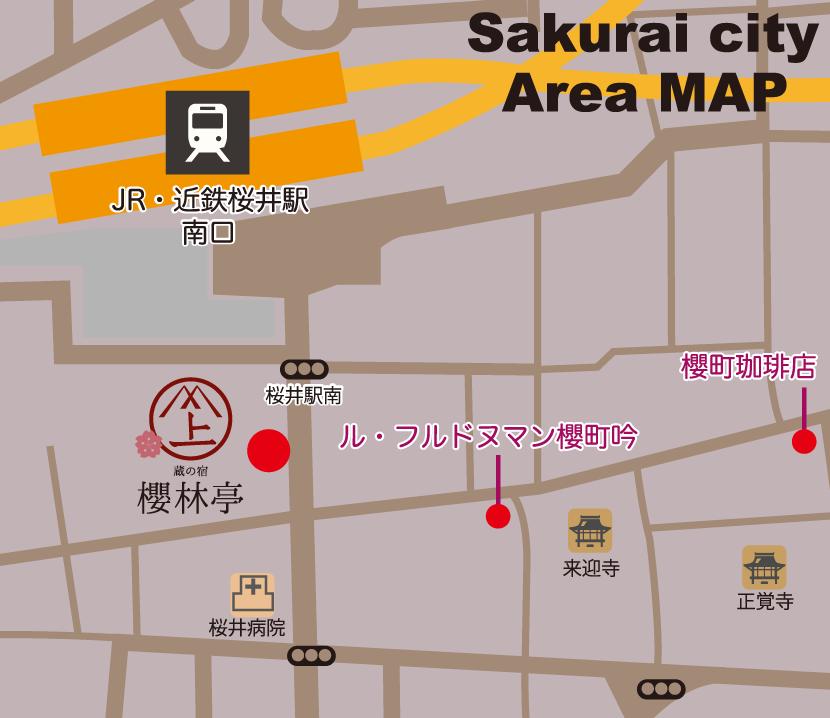 櫻林亭アクセスマップ